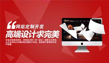 济宁网站建设开发过程中